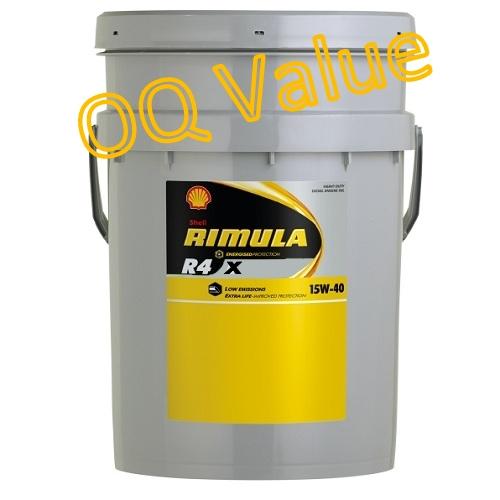 Shell Rimula R4X 15W-40